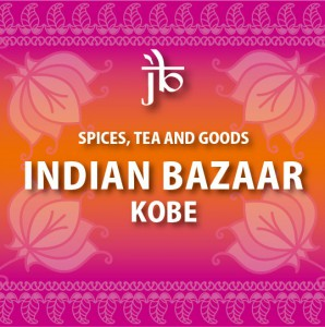 indian_bazaar_logo[1]