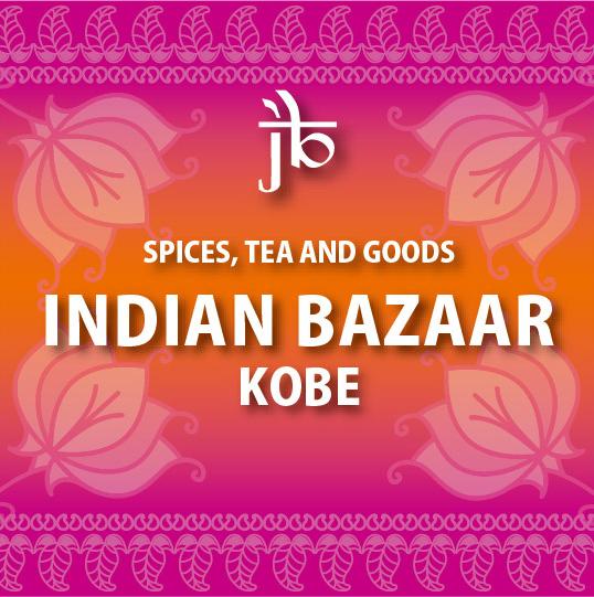 indian_bazaar_logo[1]