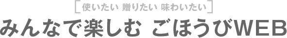 main_title2[1]